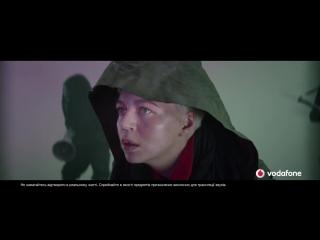 Музыка из рекламы Vodafone - Безлімітний 3G (Украина) (2017)