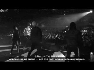 [РУС.САБ] 161119 Kris (Wu Yifan) Documentary: S.A.U.C.E Vol.3 Urban