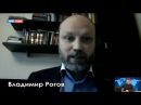 «ЗаНоЗа» с Владимиром Роговым. Выпуск 78