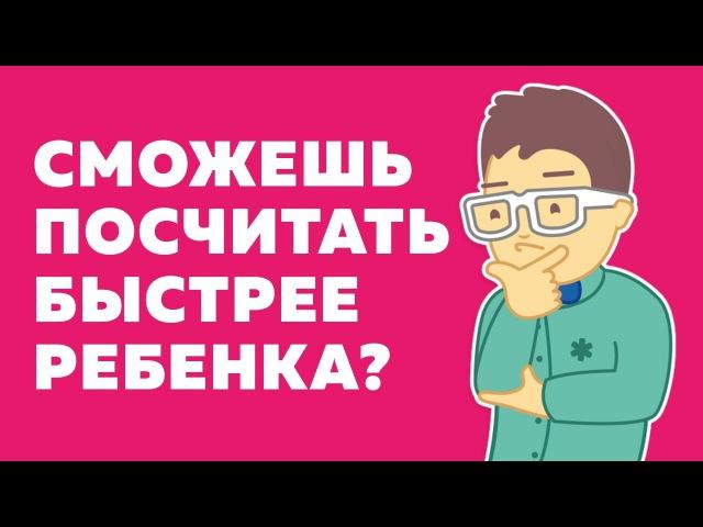 Маленькие гении Ярослав и Ника 😍   Результаты ментальной арифметики