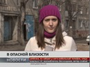 В опасной близости. Новости. 24/03/2017. GuberniaTV