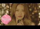 Girls' Generation 소녀시대_Holiday Night_Teaser Clip #SOOYOUNG