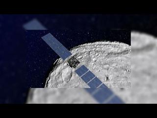 Вести.Ru: На Землю переданы снимки астероида Веста