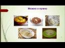 Питание кормящей мамы диета для кормящих продукты для кормящих