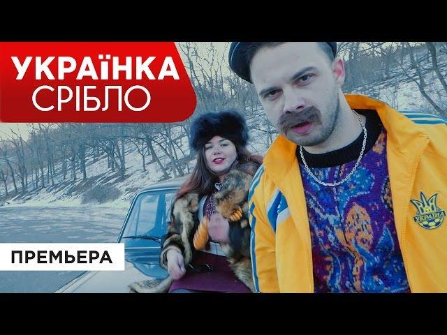 ПАРОДИЯ НА TATARKA - АЛТЫН ALTYN (UKRAINKA - SRIBLO)