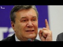 Янукович Киевтегі сотқа келмей қойды