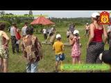 II Открытый фестиваль бардовской песни Вечера на Казачьем Хуторе (спортивная ч...