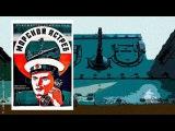 Морской ястреб (1941) - военный фильм, приключения