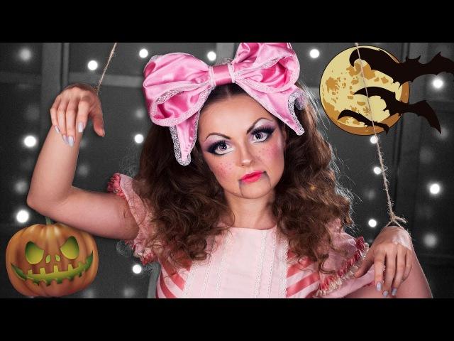 СТАЛА КУКЛОЙ на HALLOWEEN! / МАКИЯЖ МАРИОНЕТКА Хэллоуин / Make-up Tutorial Marionette Doll » Freewka.com - Смотреть онлайн в хорощем качестве