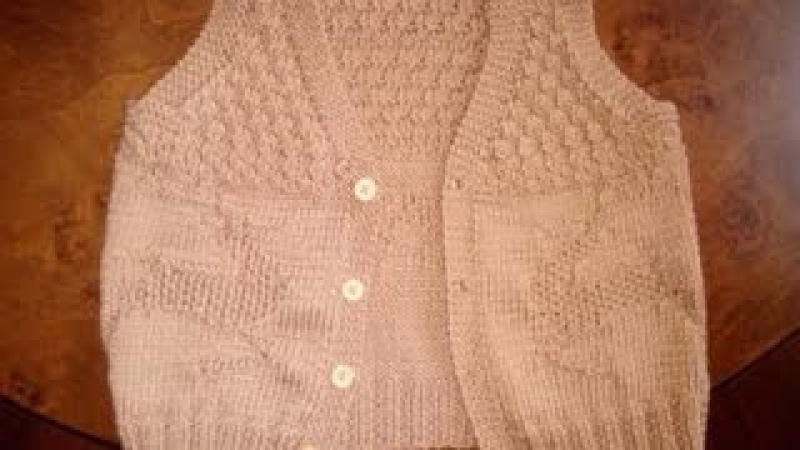 Безрукавка. Часть 1. Мастер класс. Sleeveless shirt. Jacket without sleeves. Master class knitting