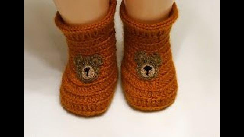 Детские пинетки крючком. Вязание пинеток крючком. Расчет вязания. Ч. 1 (Booties Crochet. P. 1)