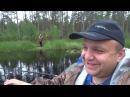 Первая рыбалка в Карелии