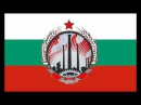 България-Русия ...(Български)