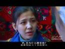 Uyghur kino filim MIHRI SHAPKET уйгур кино фильм
