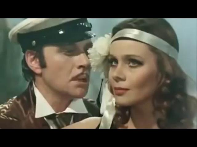 Танго любви. Фильм 12 стульев. Миронов и Полищук.