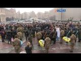 На Майдані попрощалися із загиблими під Авдіївкою військовими
