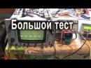 Тестируем универсальный транзистор тестер на atmega328