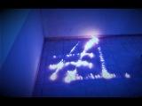 VLOG/Подожгли себе руки!! Прогулка в подвал!?!  Огненный выпуск