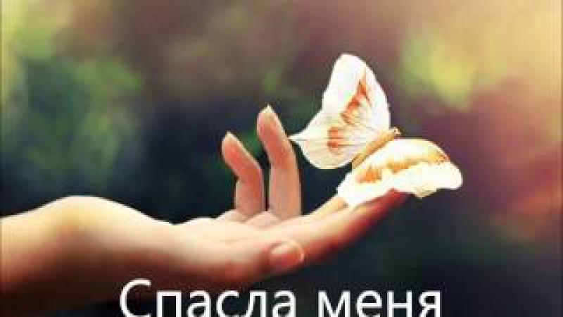 Все, что нужно нам [КАРАОКЕ] христианская песня