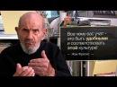Общество - Развитие общества. Как работает мозг. Поведение под лупой Жак Фреско