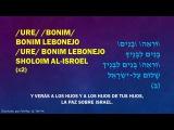 Avraham Fried - Yevarechecha Medley -