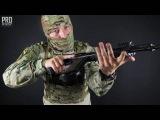 Тактическая рукоятка на цевье PTK от Fab Defense