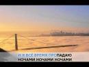 «Абсент», Ваенга Елена караоке и текст песни