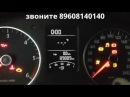 Корректировка спидометра VW Amarok по OBD в Самаре 89608140140