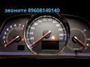 Корректировка одометра на примере Toyota смотать в Самаре пробег самому 89608140140