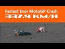 Fastest Ever Motogp Crash | Marc Marquez 337.9 km/h (209.9 mph)
