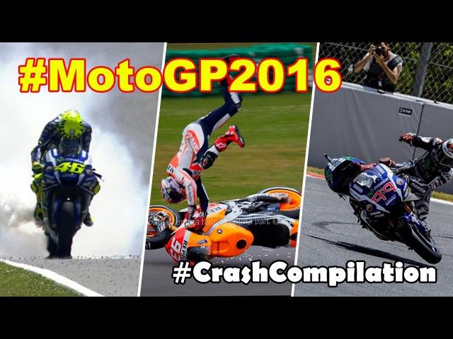 MotoGP 2016 - Full Crash Compilation