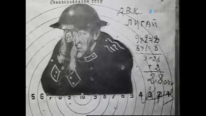 Гимн Коминтерна - кинохроника