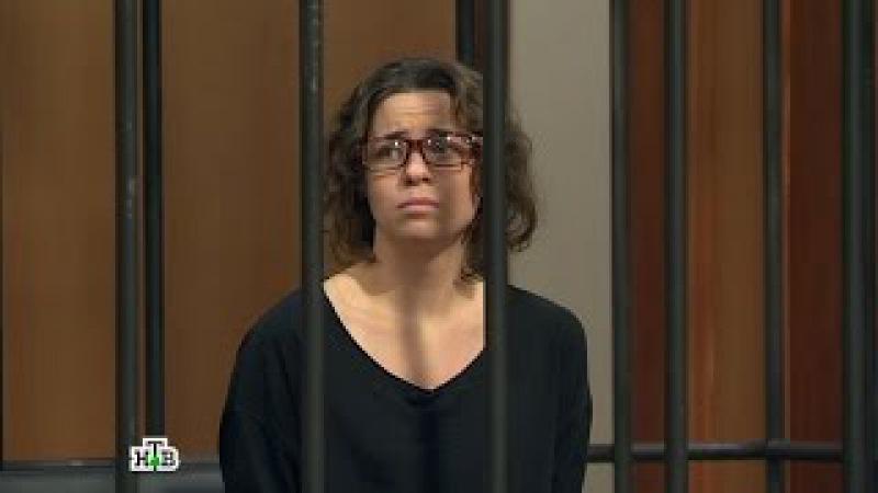 Суд присяжных: Девушка натравила ядовитого паука на новую избранницу своего бы...