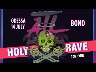 ATL HOLY RAVE | 14.07 | Bono | Одесса