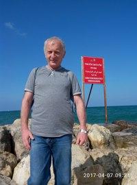 Александр Вульфсон, Kfar Saba