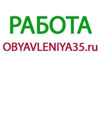 ищу работу в новосибирске на авито свежие вакансии водителем