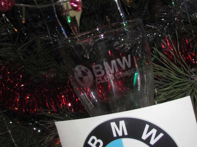 Конкурс от BMW Club Dnepr 2016