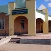 Клинская детская библиотека А.П.Гайдара