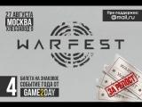 Итоги конкурса репостов на Warfest