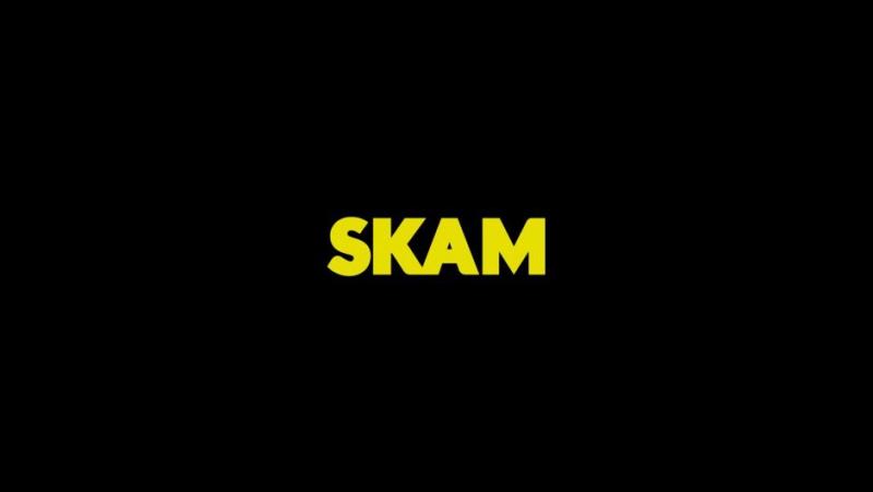 Стыд / Skam (10 серия, 3 сезон)