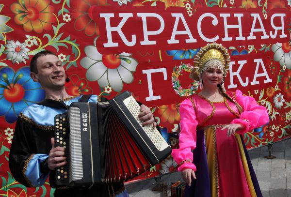 Вконце весеннего периода в российской столице пройдет российский праздник «Красная горка»