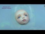 Роспись_глаз_авторской_куклы