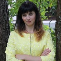 Ольга Савчук