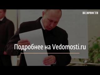 Путин и выборы