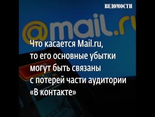 Украина заблокировала доступ к «Яндексу», «В контакте», «Одноклассникам» и Mail.ru