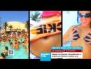 VIDEO 276-2 - #DВИЖЕНИЕ DJ RIGA