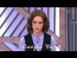 Новая песня от Дианы Шурыгиной ! Пусть говорят Часть 1, Часть 2 , Часть 3! (21.02.2017)