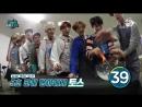 [VK][2017 WoollimPICK] It′s 머랭타임! 11명이 110초 안에 릴레이로 머랭 치기 가능? 불가능? EP.4 part.4