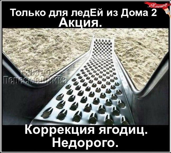 https://pp.userapi.com/c836234/v836234252/1ca59/ey5hpc1AxvQ.jpg