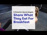 What 5 Victorias Secret Angels Eat For Breakfast